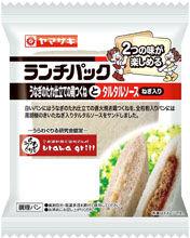 山崎製パン、うなぎタレ味の「ランチパック」を限定で発売
