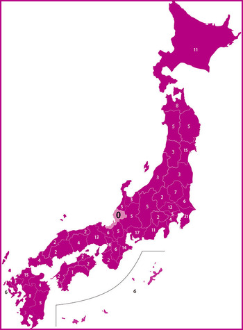 日本で唯一「イオンモールのない都道府県」が存在していた