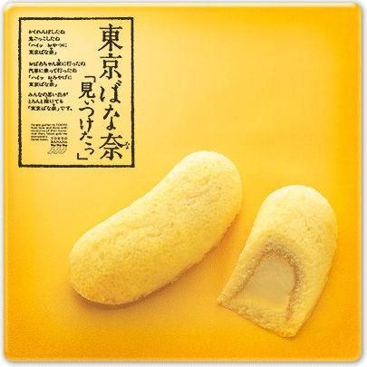 tokyo-banana01