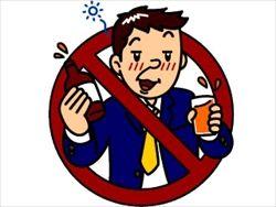 アル中向けの「酒飲みたくない」薬発売