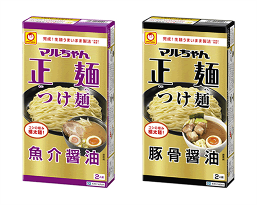 『正麺つけ麺』はインスタントなのに7分間も茹でんのかよフザケンな → うめぇええええええ!