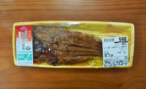 イオンでうなぎの代わりに販売されている「パンガシウスの蒲焼(1尾598円)」