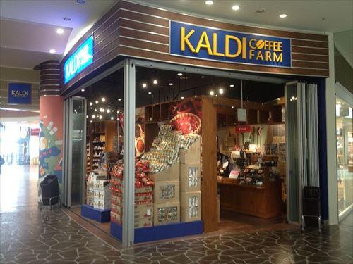 KALDI(カルディ)で1ヶ月暮らせたら1000万円