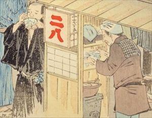 江戸時代の飯は現代の飯と比べてうまかったのかまずかったのかについて