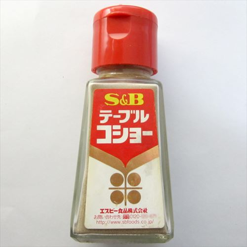 SB_pepper_R