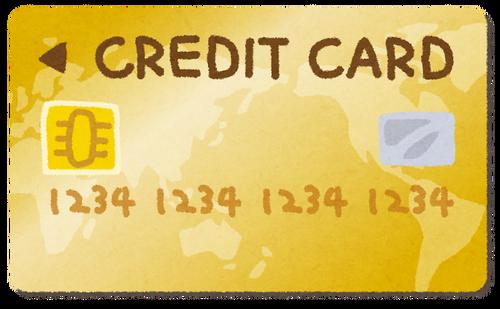 初めてゴールドカードで空港の有料ラウンジってのに入ってみたんだけど