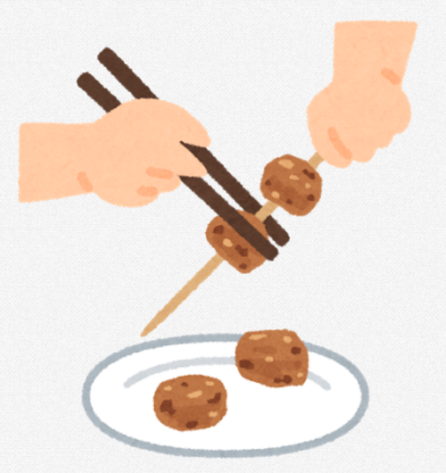 【謎】「トンカツの衣剥がす、寿司のシャリ残す、焼き鳥の串外す」←これの何がいけないの?