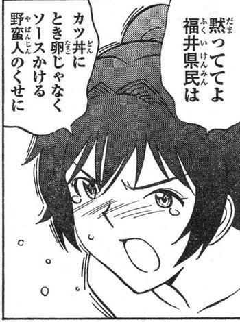 ソースカツ丼食いてぇぇぇぇぇぇぇえええええ