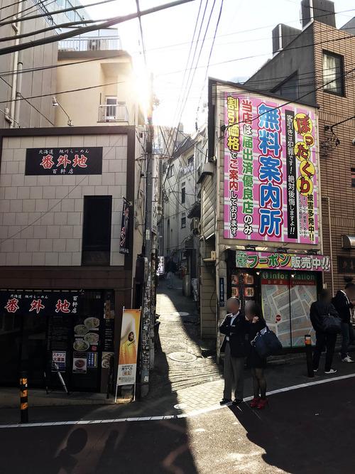 渋谷のとんかつ屋が激しく人気!コスパ日本最強!だが入りにくく見つけにくい!とりかつチキン