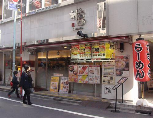 【急募】大阪で美味いラーメン屋