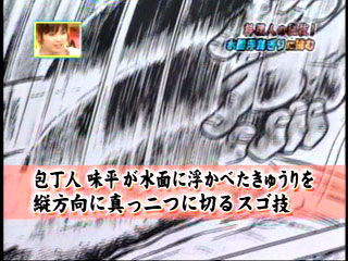 tv-hihiru002