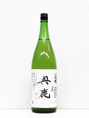 【日本酒】「熱燗が極旨の日本酒」おすすめ6選!