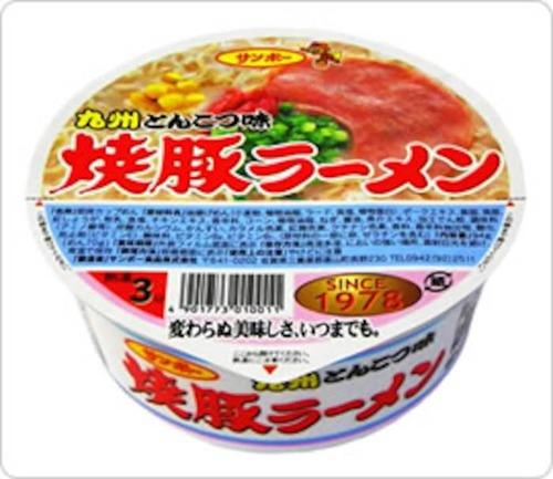 上司「昼飯にカップ麺買ってきて」彡(゚)(゚)「(キタ!)おかのした!」