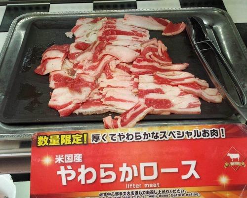 すたみな太郎(90分2000円で食べ放題)の肉がこちらw 画像あり