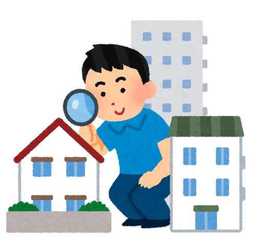 調布市で2580万円の家、ガチで買おうか検討中なんだが、お前らどう思う?