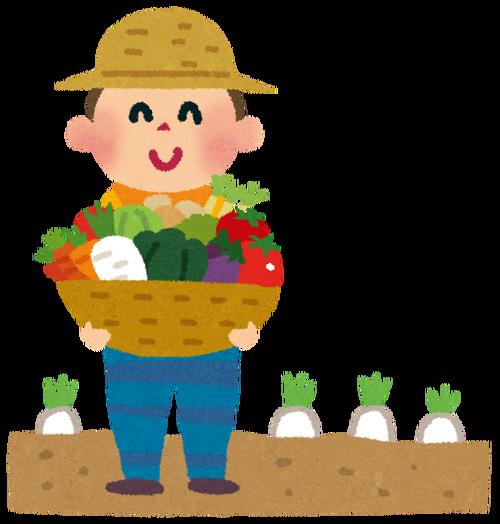 【急募】農業に自信ニキ