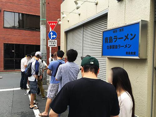 実際に食べて確かめた毎日食べても飽きないラーメン屋ランキングトップ10発表 / 1位 青島食堂