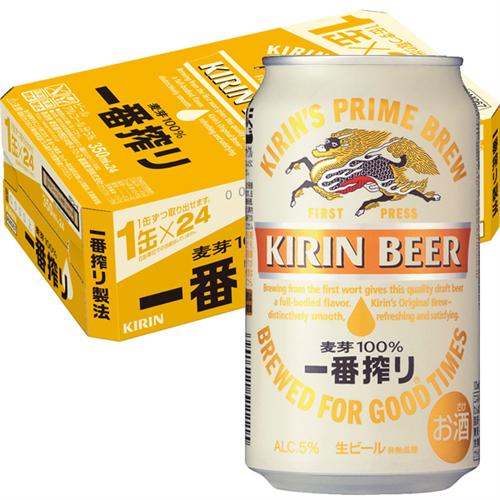 先月のビール販売量が大幅減 キリンが18%、サントリーが10%、サッポロが16%
