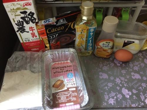 ココアパウンドケーキ作るお( ^ω^)