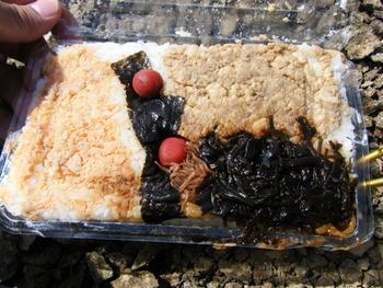 【画像】北海道・礼文島の桃岩荘ユースホステルの「圧縮弁当」が不味そうだけど、食べたら美味そうな件
