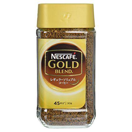 笑われるかもしれないけどコーヒーはゴールドブレンドが一番好き