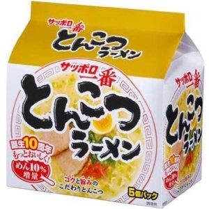 これが一番おいしい! 「とんこつ袋ラーメン」Top10 福岡の人にはナイショやで