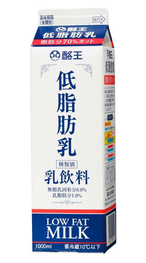 【悲報】ワイが牛乳だと思って飲んでいたもの、牛乳じゃなかった