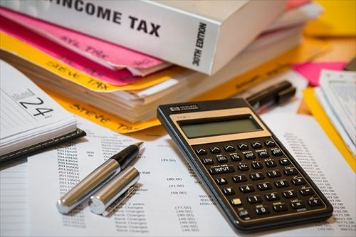 4大払うのがアホらしくなる税金 健康保険税、固定資産税、所得税