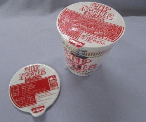 有田焼で作った「カップヌードルのフタ」の完成度が高すぎる 値段は525円(税込)