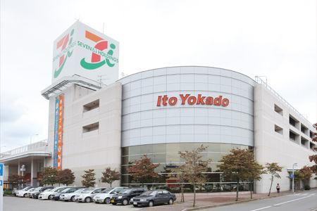 イトーヨーカ堂、全店舗の約2割に当たる40店閉鎖検討