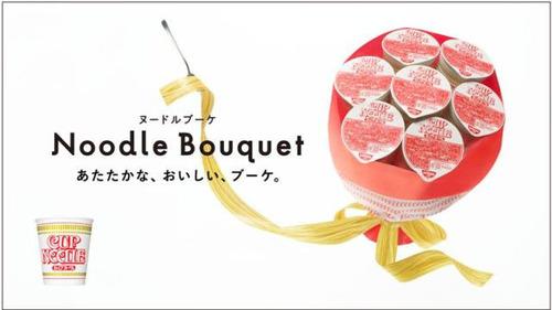 日清が「ヌードルブーケ」というとんでもない商品を発売! 女子ウケ間違い無しであげるとモテモテ