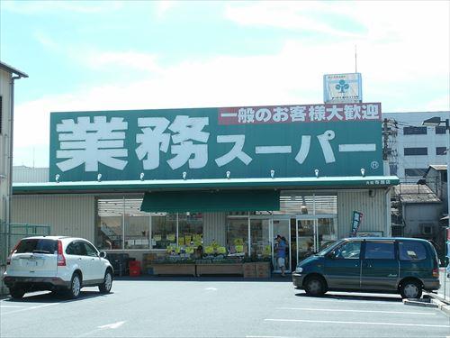 業務スーパーを業務用に使ってる人っているの?