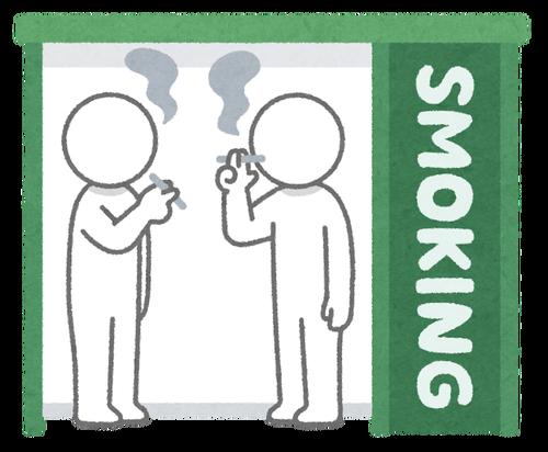 東京都が飲食店などに「喫煙専用室」の整備費用を400万円まで補助
