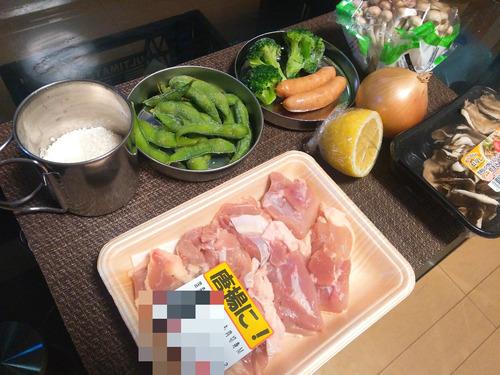 自宅でキャンプ飯の練習する
