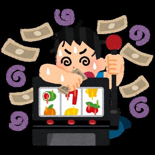 「うな重食いたいけど3000円か、俺には手が出ないな……」→パチスロで6万円負け