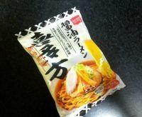 最近食った即席麺のレビューする