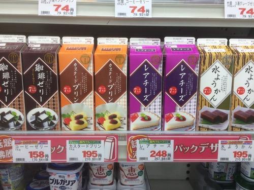 業務スーパーで買ってきたプリンすげええええ1㍑195円wwwww