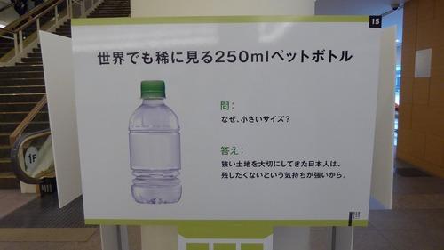内容量が減ったもの「明治おいしい牛乳、プリングルズ、チョコレート、サバ缶、牛乳プリン、うまい棒、チョコパイ」これから日本はどうなるの?