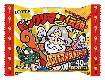 30年前ビックリマンチョコ1個30円→今ビックリマンチョコ1個80円