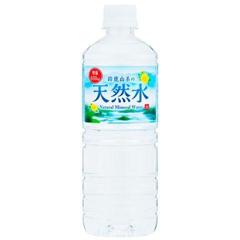 南アルプスの天然水を買ったら鈴鹿山系の天然水だった件