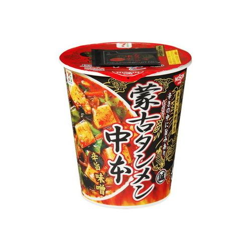 蒙古タンメン中本って明らかにカップ麺で頭一つ抜けてるよな