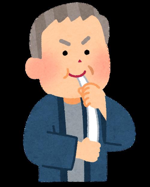 【画像】消費者庁、老人が飲み込んで窒息した餅を公開 大きさ5.5cm