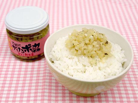 「ご飯にかける」シリーズに新商品、「岩下の新生姜」を使った「ご飯にかけるポッカポカ」…栃木県内2企業がコラボ