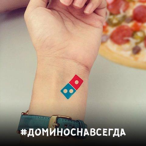 ドミノ・ピザのタトゥーを入れたら100年分無料。殺到して即終了