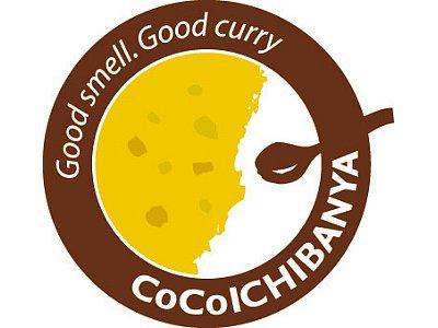 ココイチのカレーがタイで人気沸騰のワケ
