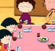 ちびまる子の家の夕飯wwwwwwwwwwwwwwwwwwwww