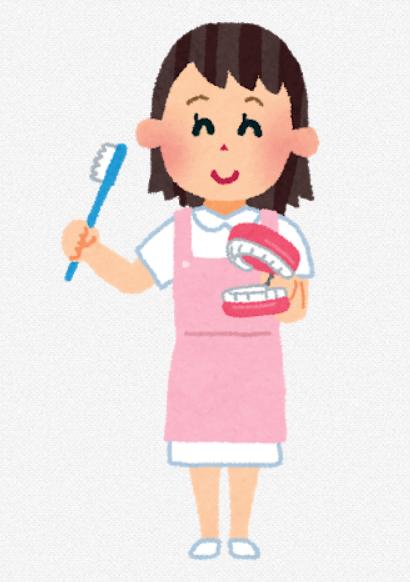 歯科助手やが質問ある?
