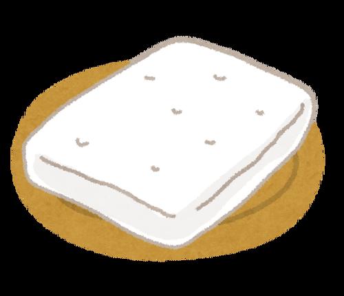food_hanpen