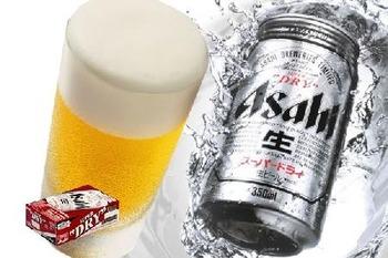 友人「ビール買ってきて ハイ、ヨロシクゥ!」 →何を買って来るかでセンスが分かる