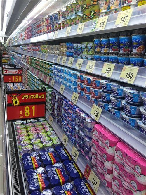 スーパーで商品を関係ないところに放置するアホ